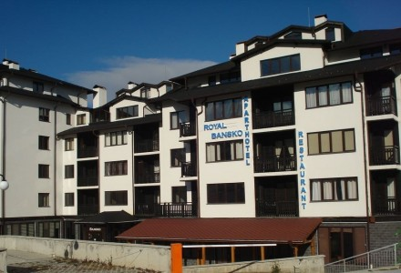 One-bedroom apartment in Royal Bansko Complex